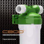 CBOD (бытовые фильтры и реагенты для водоподготовки)