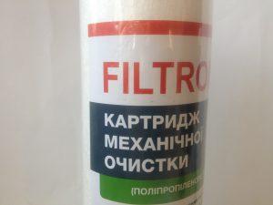 Картридж полипропиленовый FILTRONS FLP20ВВ10