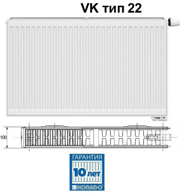 Радиатор стальной Korado 22VK 300×2600