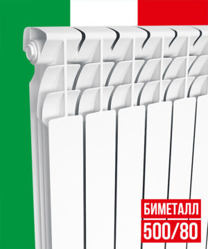 Радиатор биметаллический ITALCLIMA FERRUM 500/80