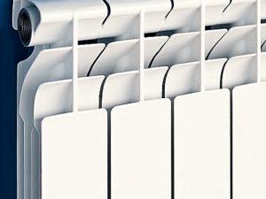 Радиатор биметаллический Elegance 500/96/80