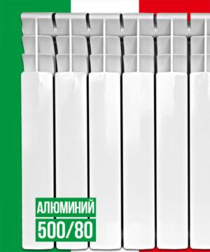 Радиатор алюминиевый ITALCLIMA VETORE 500/80