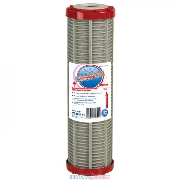 Картридж сеточный для горячей воды Aquafilter FCPHH50M